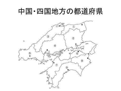 chugoku-shikoku_todouhuken