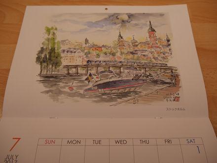 161202kalender3