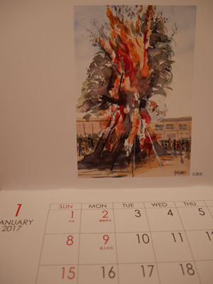 161202kalender1