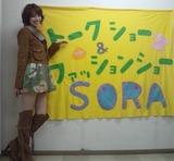 SORA学園祭