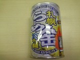 札幌らーめん缶 冷やし麺