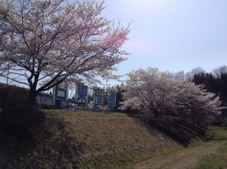 2014-04-15-14-10-14