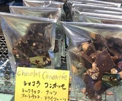chocolat concasse