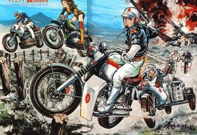Hobby Japan-024