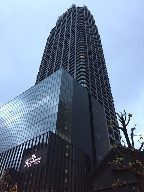ザ・北浜タワー外観