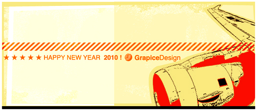 GrapiceDesign2010
