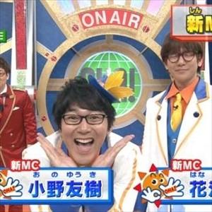【悲報】おはスタ、山寺の後を引き継いだ小野友樹、MC卒業www