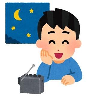 地元だけで放送されてるときメモ声優のラジオがあるんだけど、誰が聴いてるのかマジでわからなくて不安になる