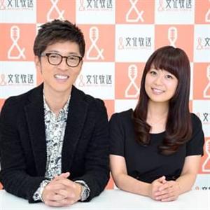 【悲報】井口裕香さんが3月でこむちゃ卒業!!