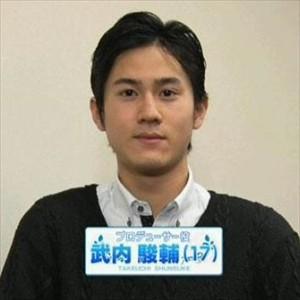 武内駿輔の画像 p1_6