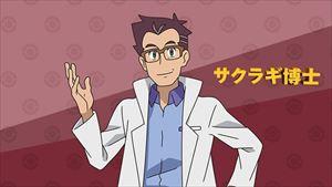 pokemon-anime-koharu-sakuragi-hakase-cv-6 (2)_R