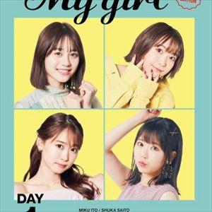 mygirl_R