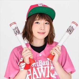 【画像】ホークス優勝ブックの声優・内田真礼が可愛すぎるwww