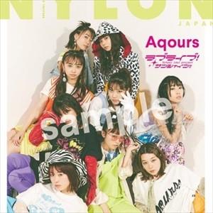 Aqours声優さん、またまたファッション誌に登場!!