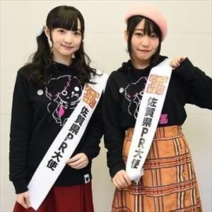 【悲報】田中美海さん、WUGを捨ててしまう