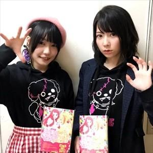 【朗報】種田梨沙ちゃん(30)、美少女すぎるww