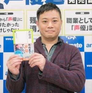 岩田光央さん、青二プロダクション所属に