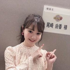 【本日20:00~】尾崎由香さん、今度はミラクル9に出演www
