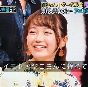 【悲報】尾崎由香さん、テレビ番組でイキリまくってアンチが急増してしまうwww