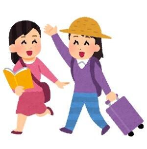 travel_happy_women