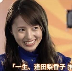 【悲報】逢田梨香子さん、Aqours卒業していた???