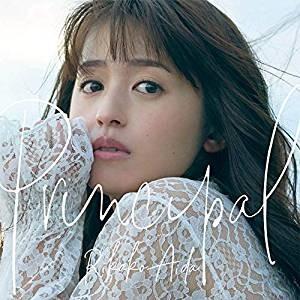 逢田梨香子さんの1st EPの初動売上