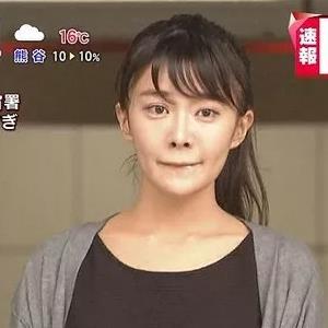 【画像】高部あい、不起訴処分!!!