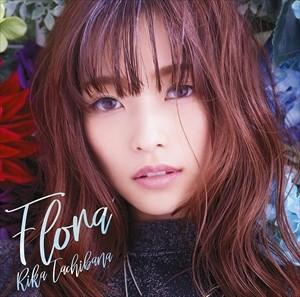 【悲報】立花理香さんのデビューアルバム大爆死www