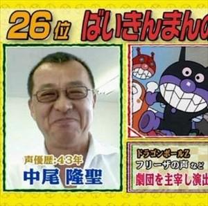 【話題】「ばいきんまん」のオーディションに山寺宏一もいた!