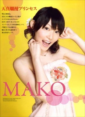 mako1_R