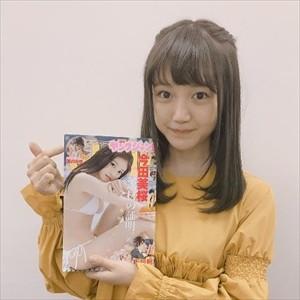 【ヤンジャン】尾崎由香、グラビア登場! ピュアふわ笑顔の天使!