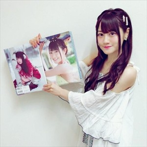【速報】小倉唯ちゃんの写真集が届き一部始終を目の当たりにした結果www