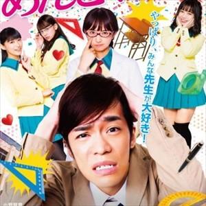 【なんだこれ】小野賢章主演の実写映画に小宮有紗と茜屋日海夏も女子高生役で出演www