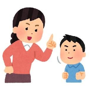 shitsuke_shikaru_mother_smile