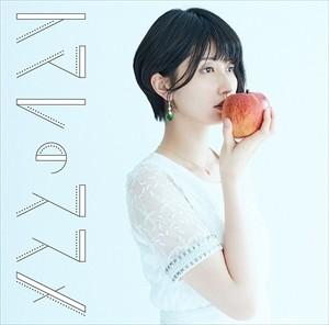 人気声優・駒形友梨、歌手デビューは「夢だった」自身が出演するアニメ「踏切時間」の主題歌