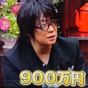 【話題】森川智之のMAX月収に共演者驚き