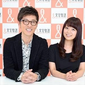 【悲報】櫻井孝宏さん、ラジオでうっかり「俺の嫁・・・」で既婚疑惑