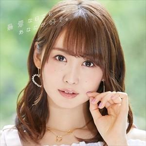 【朗報】芹澤優ちゃん、24歳になる