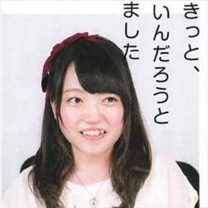 """【話題】久野美咲、報道バラエティー語りに初挑戦 """"子どもらしい声""""で親しみをもってもらう"""