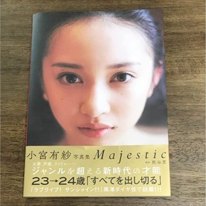 【謎報】最も美しい小宮有紗の写真集の売り上げがなぜかビリになる【Aqours】