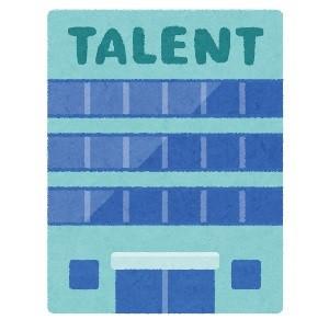 有名男性声優が社長を務めるプロダクションで所属声優への給料未払いが発覚