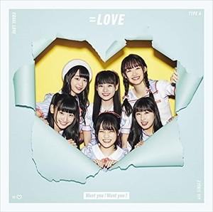 指原プロデュースの声優アイドル「=LOVE」の新曲が実売12万突破