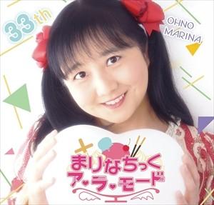 大野まりなさん、来年2019年12月31日をもって引退を発表 「リカちゃん電話」の二代目リカちゃん役 アトリエピーチ所属