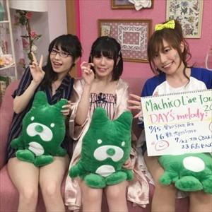 【悲報】「松井恵理子・松嵜麗の声優アニ雑団」おわる