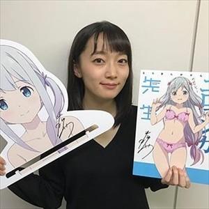 【悲報】藤田茜さん、クッソ可愛いのに消える