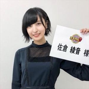 【朗報】レッドカーペットを歩く黒ドレスの佐倉綾音ちゃん、可愛いwww