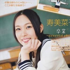 寿美菜子(26)←これ