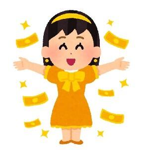 kid_job_girl_rich