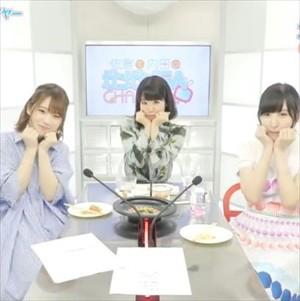 【画像】内田真礼さんと東山奈央さん、佐倉綾音さんが可愛い感じのポーズをした結果w