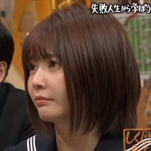 竹達彩奈さん、「しくじり先生」出演